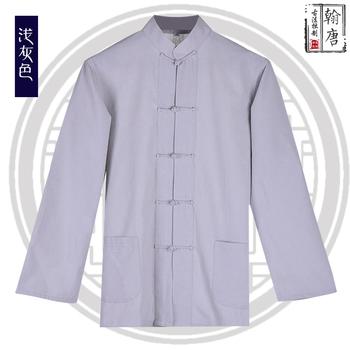 Tradycyjna chińska odzież dla mężczyzn strój tang bawełna fluid topy odzież kombinezony kung fu dla mężczyzn bluzka koszula hanfu kungfu jednolite tanie i dobre opinie Zooboo Pełna COTTON Oddychające Suknem