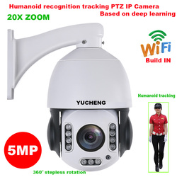 SONY IMX 335 Беспроводная 5MP 4MP Автоматическая дорожка 20X зум 25fps человеческое распознавание wifi PTZ скорость купольная IP камера безопасности SD