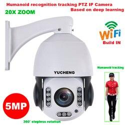 Sony Imx 335 Wireless 5MP 4MP Auto Track 20X Zoom 25fps Persone Humanoid Riconoscimento Wifi Ptz Della Cupola di Velocità Del Ip Della Macchina Fotografica di Sicurezza Sd