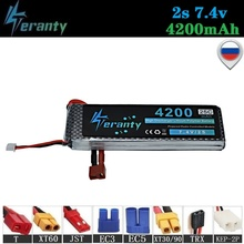 цена на 2S 7.4v 4200mAh 25C LiPo Battery For RC Quadcopter Spare Parts 7.4v Rechargeable Lipo Battery for RC Car Robots Boat toy 1pcs