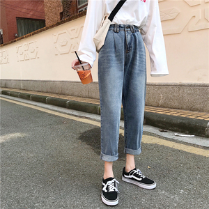 Image 5 - Jeans Women High Waist Loose Straight Leisure Ankle length All match Womens Jean Korean Style Simple Student Trendy Daily Chic