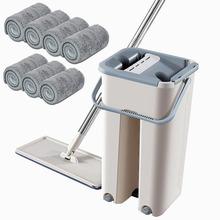 Mop podłogowy z mikrofibry wycisnąć mopy Mop do mycia na mokro z wiadro tkaniny wycisnąć czyszczenia Mop do łazienki do mycia podłogi domu do czyszczenia kuchni tanie tanio Tkanina z mikrofibry 10 sekund Typu Hook Loop Kosz z tworzywa sztucznego + plastikowe pedały Z 1 mophead 26-30 minut