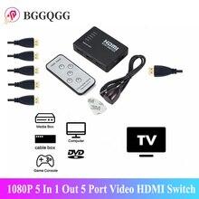 BGGQGG 5 портов 1080P 5 в 1 выход видео HDMI переключатель сплиттер концентратор ИК пульт дистанционного управления для HDTV PS3 DVD адаптер карты памяти