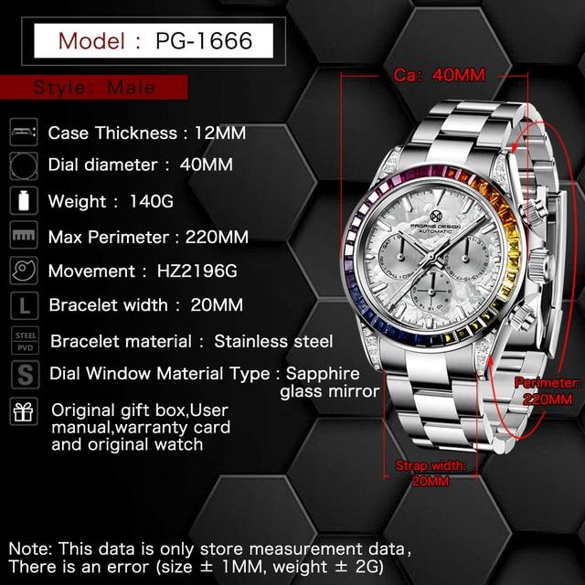 Pagrne Design 1666 Jubilee Men's Sport Watch 3