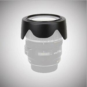 Image 1 - การถ่ายภาพกล้องอุปกรณ์เสริม Windproof เปลี่ยนแบบพกพาเลนส์สำหรับ Canon EF M 15 45 มม.F/3.5 6.3 คือ