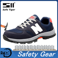 Cow Leather Mens Safety Shoes Breathable Steel Toe Work Shoes Construction Industrial Protective Safety Shoes for Women Work