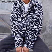 Осень зима 2020 хит продаж модный теплый женский свитер со стоячим