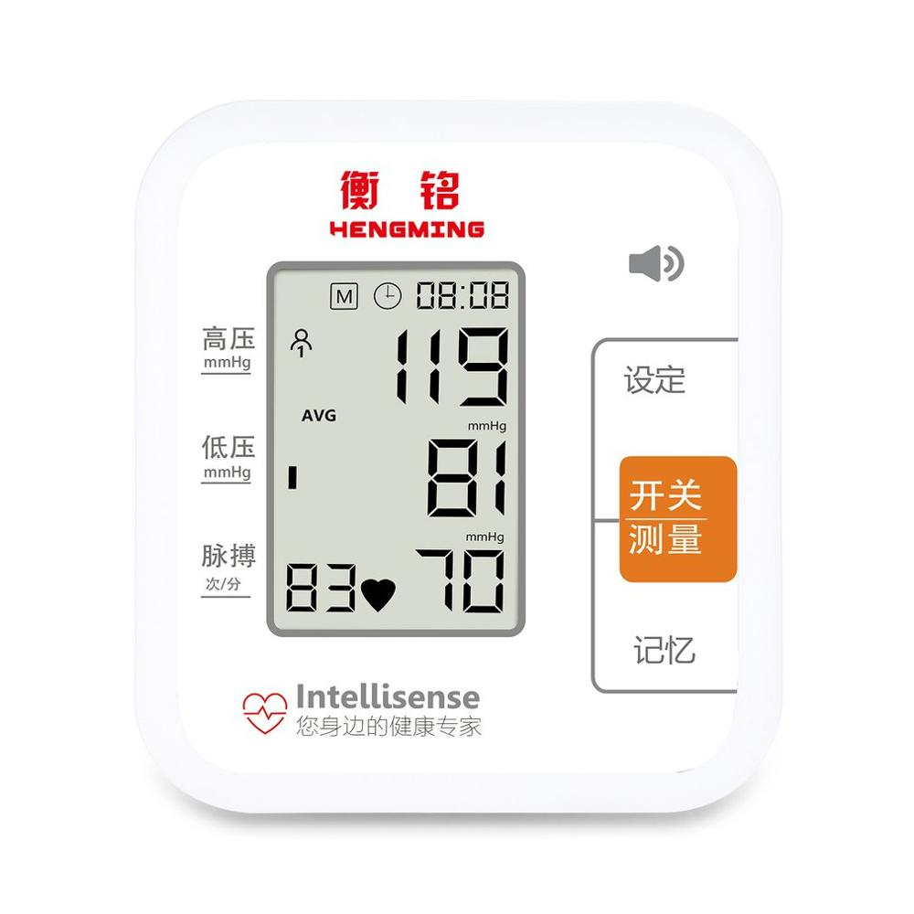 Blood Pressure Monitor Tensiometro LCD digital Intelligent Automatic Electronic Arm Pulse Measurement Tool health care kit(China)
