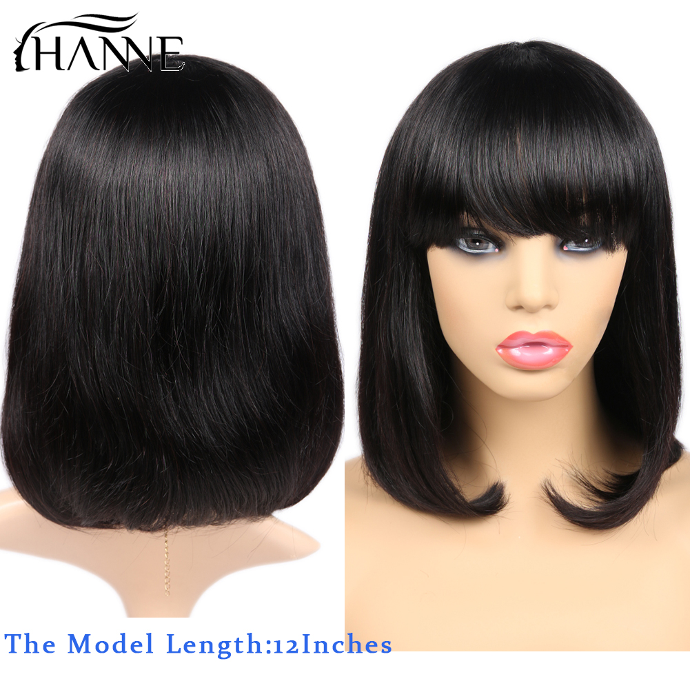 HANNE Hair Short Human Hair Wigs Bob Remy Wig For Black Women Brazilian Straight Hair Wigs With Free Part Bangs