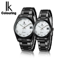 Anniversary Valentine's Romantic His and Hers Mechanical Automatic Wrist Watches Gift Set for Lovers Set Classic Watch Men Women