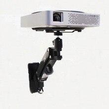 DL-F12PR 3-7 кг алюминиевая универсальная газовая пружина газовая стойка наклон проектор кронштейн потолочный кронштейн