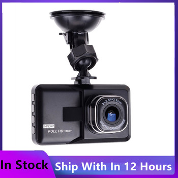 Car DVR Camera Auto Driving Recorder Full HD LCD 1080p Camera Video Wide Angle Night View Driving Video Recorder Car Electronics image