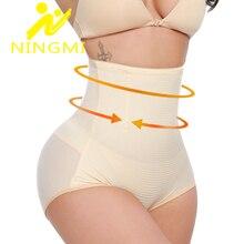 NINGMI High Waist Trainer Bodysuit Control Panties Slim Body Shaper Slimming Pant Brief Shapewear Girdle Pulling Underwear Short