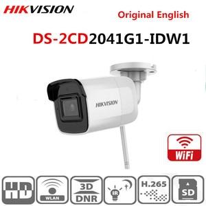 Image 2 - Hikvision Version internationale anglaise