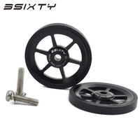 3SIXTY 2pcs Easy Wheels Easywheel & Bolts For Brompton 3SIXTY Folding Bike 63g