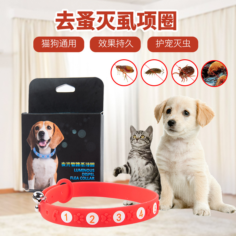 Dog Insecticide Neck Ring Flea Small Dogs Dog Collar Cat Collar Teddy Dog Neck Ring Cat Neck Ring Pet