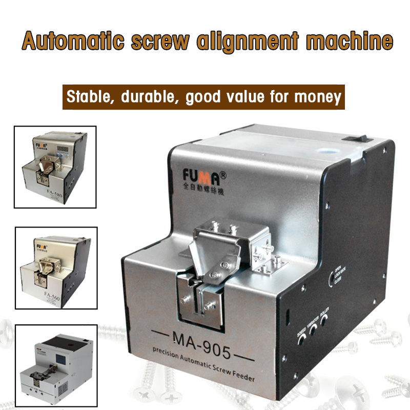 110V / 220V Automatic Screw Feeder Machine Screw Conveyor Arrangement Machine / FA-560 1.0-6.0mm