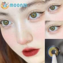 Moonzi коричневые оранжевые высокая конец цветные контактные