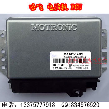 Free Delivery. Car engine computer board genuine quality guarantee system 0261206675