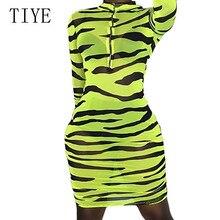 TIYE Sexy Printed Semi-sheer Zebra Dress Long Sleeve Front Zipper See Through Bodycon Summer Women Transparent Club Wear