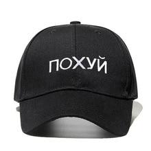 2019 new High Quality Cotton Russian Letter Snapback Cap For Men Women Hip Hop D
