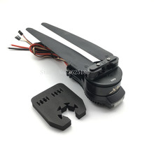1set  Original Hobby wing X6 Power System for Agricultural Drone motor ESC propeller and 30mm tube adapter motor mount combo