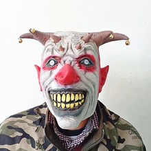 The Clown Horror Latex Halloween Scary Head Mask Drop Shipping Terrorist Bell Masks  party Supply Creepy mask