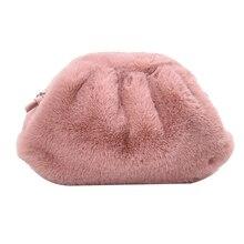 Mini Bag Women Crossbody-bag Faux Fur Clutch