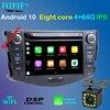 Android 10 Auto lettore DVD Per Toyota RAV4  1