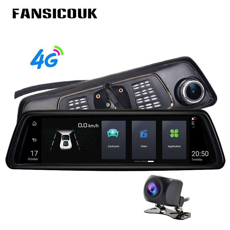 4G ADAS 10 ''Автомобильное зеркало заднего вида DVR 2GB ram Dash Cam 1080P рекордер двойной объектив gps авто регистратор камера специальный кронштейн V9 2Ch