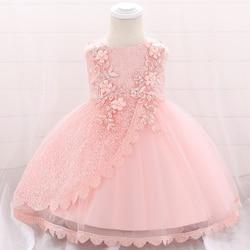 Одежда для новорожденных с цветочным рисунком для девочек, свадебное платье для маленьких девочек; Кружевные платья для девочек вечерние случаю Выходные туфли на выпускной; Детская одежда; 1 год платье на день рождения