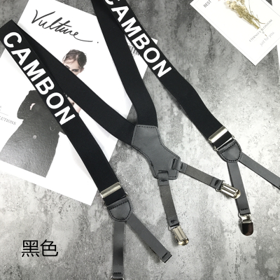 New Fashon Letter Suspender Belt Adjustable Elasticty 6 Clips Shirt Stay Braces Vintage Women Shirt Holder Clothes Accessories