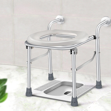 Toilet Seat Flip Up Toilet Chair Non-Slip Folding Elderly Seat Pregnant Commode Shower Chair Bathroom Assist Bathroom Accessorie