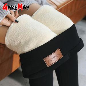 Black warm pants winter skinny thick velvet casual wool fleece Trousers Lambskin Cashmere Pants For Women leggings