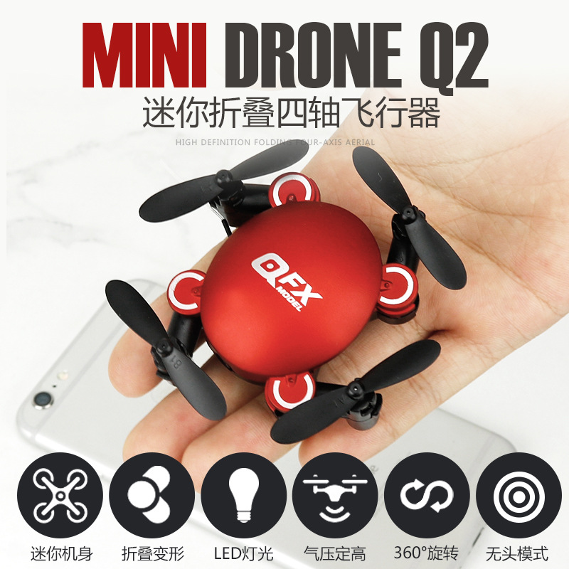 New Style Cute Mini Folding Unmanned Aerial Vehicle Wifi Aerial Camera Children Outdoor Toy Remote Control Small Plane