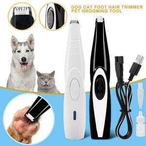 Cortadora de pelo para perros y gatos, herramienta de aseo para mascotas, cortadora de pelo para perros recargable por USB, cortadora eléctrica, cortadora de pata, afeitadora