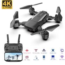 RC Drone WiFi FPV Camera 4K HD Altitude Hold Foldable Drone