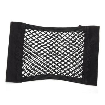 Car Interior Nets Double-layers Cars Trunk Seat Back Elastic Mesh Net Car Styling Storage Bag Pocket Cage image