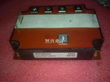 MC1650AA--RXDZ