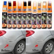 Carro scratch repair agente auto touch up caneta cuidados com o carro scratch limpar removedor pintura cuidados à prova dwaterproof água auto reparação preenchimento caneta ferramenta