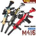 M416 manual/unidade automática interruptor livre arma de bala de água 80cm tamanho grande arma de água brinquedo arma de bala de água armas de brinquedo para meninos presente