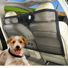 Car Auto Back Guard Seat Dog Children Pet Mesh Safety Oxford Net Barrier Costume Accessories New Arrival Hot Selling Fashion