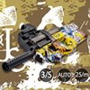 P90 Electric Toy Water Gun Paintball Live CS Assault Snipe Weapon Soft Water Bullet Pistol Toys For Boy Weapons Toy Boys Gifts discount