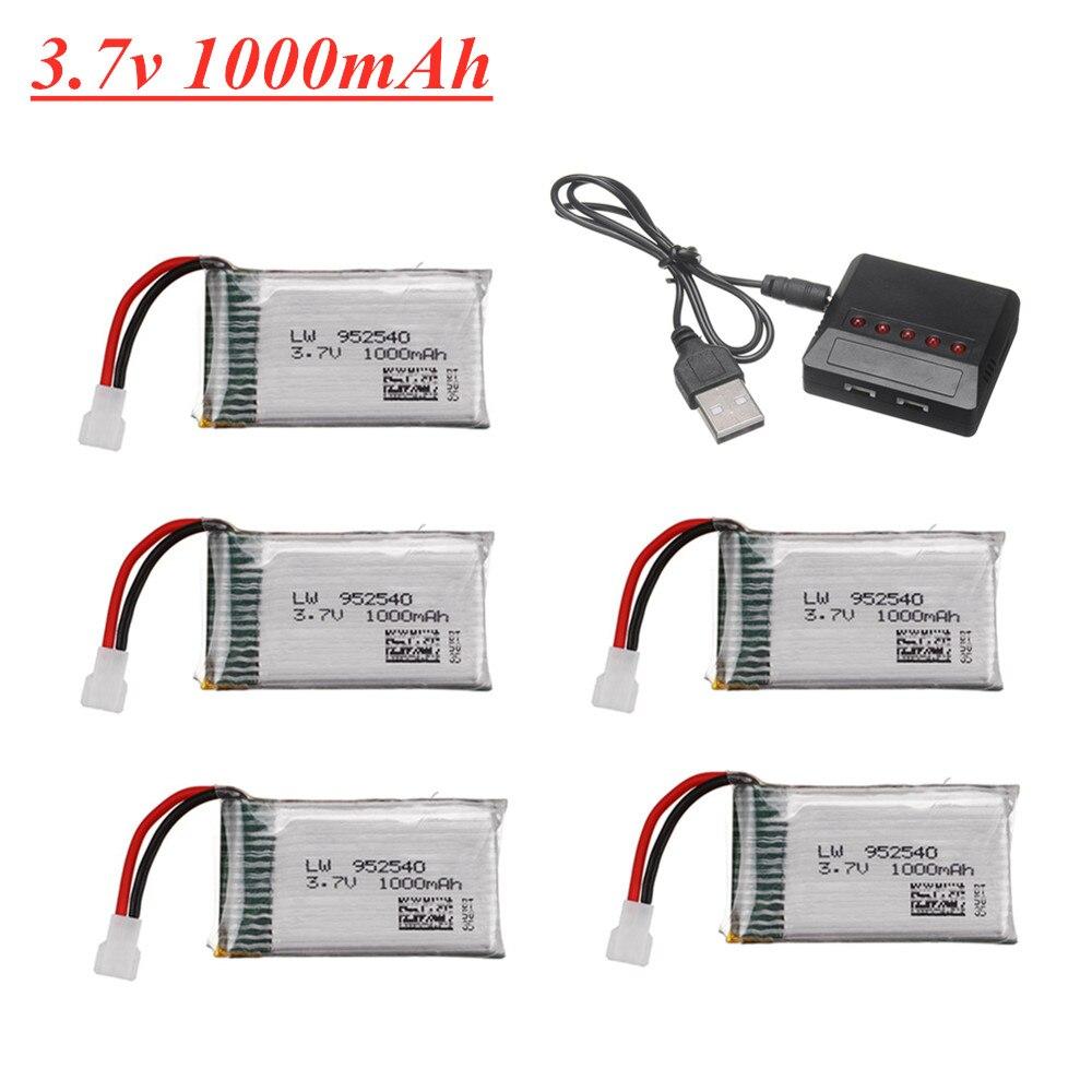 Atualizado 3.7 v 1000 mah 25c lipo bateria + carregador para syma x5 x5c x5sc x5sw tk m68 mjx x705c sg600 rc quadcopter zangão peça de reposição