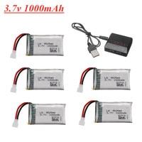 Batería Lipo mejorada de 3,7 V 1000mAh 25c + cargador para Syma X5 X5C X5SC X5SW TK M68 MJX X705C SG600 RC Quadcopter pieza de repuesto de Dron