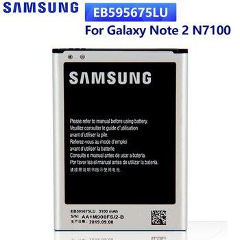 SAMSUNG Original Battery EB595675LU For Samsung Galaxy Note 2 N7100 N7102 N7108 N719 N7108D NOTE2 Authentic Battery 3100mAh цена 2017