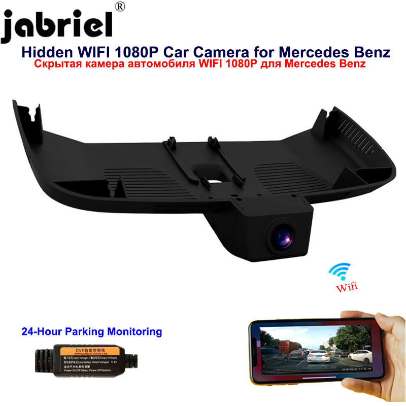 Jabriel for Mercedes Benz vito v260 v260L viano w447 w638 w639 2016 2017 2018 <font><b>2019</b></font> Hidden 1080P Wifi <font><b>dash</b></font> <font><b>cam</b></font> car dvr Car Camera image