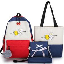 4 шт/компл женские холщовые рюкзаки школьный рюкзак для подростков