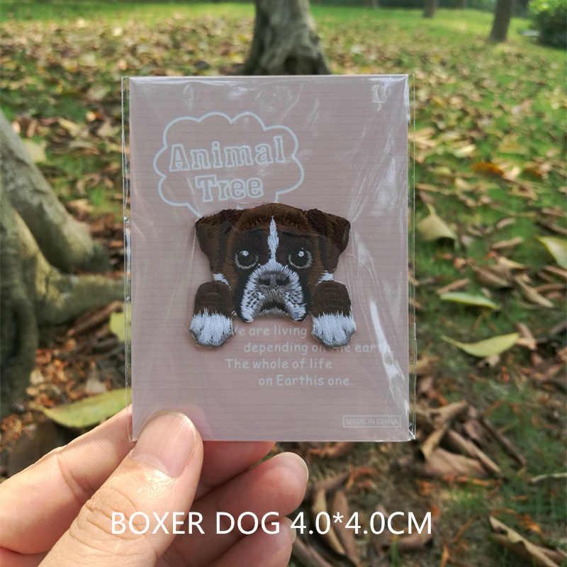 1 pic t-셔츠 스웨터 책 귀여운 강아지 자 수 패치 천으로 다시 접착 천으로 작은 어린이 겉옷