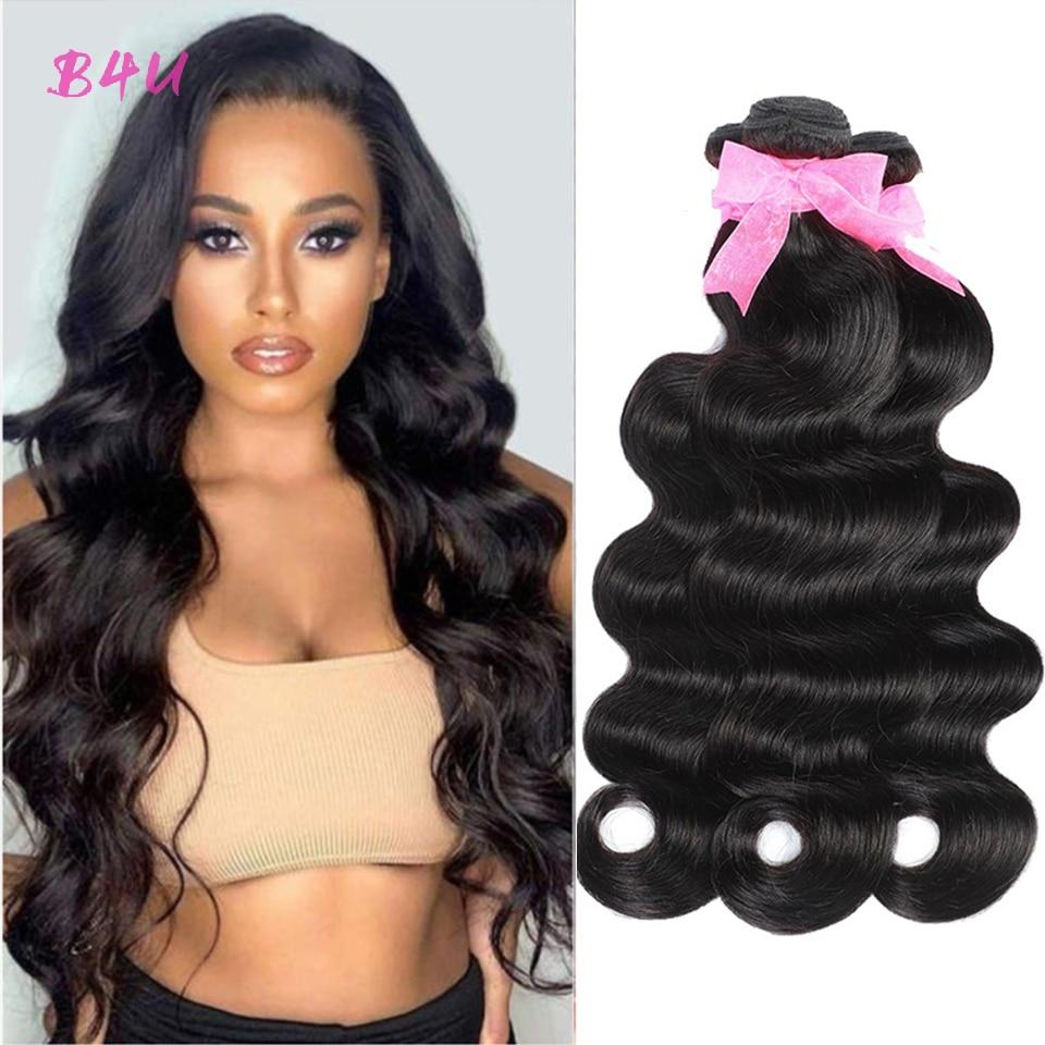 B4U волнистые волосы, для придания объема пряди, бразильские вплетаемые пряди сделка 1/3/4 шт. человеческие волосы пряди волос натуральный черн...